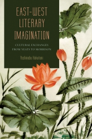 05 Hakutani - East West Literary Imagination